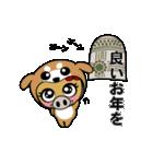 うりりん のお正月(個別スタンプ:08)