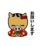 うりりん のお正月(個別スタンプ:14)