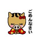うりりん のお正月(個別スタンプ:26)