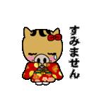 うりりん のお正月(個別スタンプ:30)