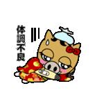 うりりん のお正月(個別スタンプ:31)
