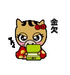 うりりん のお正月(個別スタンプ:35)