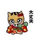 うりりん のお正月(個別スタンプ:36)