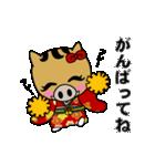 うりりん のお正月(個別スタンプ:38)