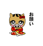うりりん のお正月(個別スタンプ:39)