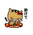 うりりん のお正月(個別スタンプ:40)