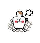 おもちといっしょ(個別スタンプ:10)