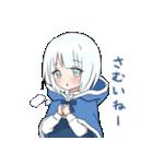 雪ん子ユキちゃん(個別スタンプ:01)