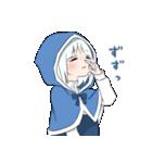 雪ん子ユキちゃん(個別スタンプ:03)
