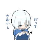 雪ん子ユキちゃん(個別スタンプ:05)