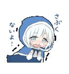 雪ん子ユキちゃん(個別スタンプ:06)