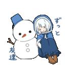 雪ん子ユキちゃん(個別スタンプ:09)