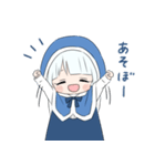 雪ん子ユキちゃん(個別スタンプ:13)