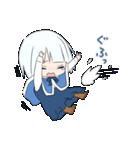 雪ん子ユキちゃん(個別スタンプ:15)