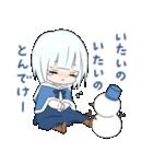 雪ん子ユキちゃん(個別スタンプ:16)