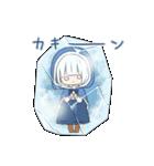 雪ん子ユキちゃん(個別スタンプ:23)