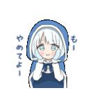 雪ん子ユキちゃん(個別スタンプ:26)