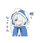 雪ん子ユキちゃん(個別スタンプ:28)