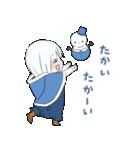 雪ん子ユキちゃん(個別スタンプ:29)