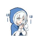 雪ん子ユキちゃん(個別スタンプ:33)