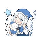 雪ん子ユキちゃん(個別スタンプ:36)
