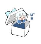 雪ん子ユキちゃん(個別スタンプ:37)