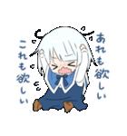 雪ん子ユキちゃん(個別スタンプ:38)
