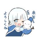 雪ん子ユキちゃん(個別スタンプ:40)