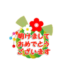 【大人女子組】年賀&クリスマス&日常編(個別スタンプ:01)