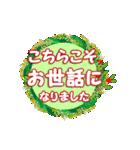 【大人女子組】年賀&クリスマス&日常編(個別スタンプ:03)
