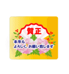 【大人女子組】年賀&クリスマス&日常編(個別スタンプ:04)