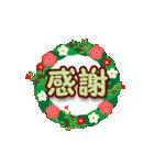 【大人女子組】年賀&クリスマス&日常編(個別スタンプ:05)