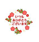 【大人女子組】年賀&クリスマス&日常編(個別スタンプ:07)