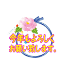 【大人女子組】年賀&クリスマス&日常編(個別スタンプ:08)