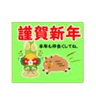 【大人女子組】年賀&クリスマス&日常編(個別スタンプ:10)