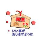 【大人女子組】年賀&クリスマス&日常編(個別スタンプ:11)