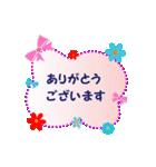 【大人女子組】年賀&クリスマス&日常編(個別スタンプ:13)