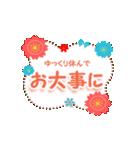 【大人女子組】年賀&クリスマス&日常編(個別スタンプ:14)