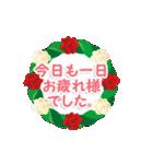 【大人女子組】年賀&クリスマス&日常編(個別スタンプ:15)