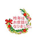 【大人女子組】年賀&クリスマス&日常編(個別スタンプ:16)