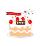 【大人女子組】年賀&クリスマス&日常編(個別スタンプ:17)