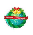 【大人女子組】年賀&クリスマス&日常編(個別スタンプ:18)