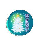 【大人女子組】年賀&クリスマス&日常編(個別スタンプ:20)