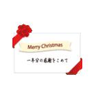 【大人女子組】年賀&クリスマス&日常編(個別スタンプ:21)