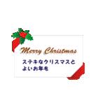 【大人女子組】年賀&クリスマス&日常編(個別スタンプ:22)