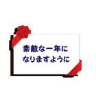 【大人女子組】年賀&クリスマス&日常編(個別スタンプ:23)