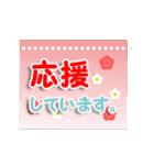 【大人女子組】年賀&クリスマス&日常編(個別スタンプ:25)