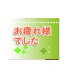 【大人女子組】年賀&クリスマス&日常編(個別スタンプ:26)
