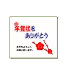 【大人女子組】年賀&クリスマス&日常編(個別スタンプ:27)