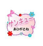 【大人女子組】年賀&クリスマス&日常編(個別スタンプ:28)